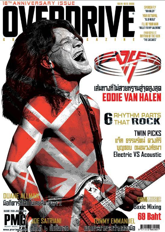 Overdrive Guitar Magazine issue 209