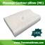 หมอนยางพารา รุ่น Massage Contour Pillow thumbnail 1