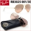 Ray-Ban RB3025 001/3E Aviator Pink Gold thumbnail 1