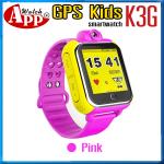 AppWatch K3G - Pink