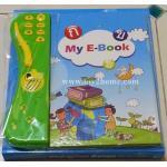 หนังสือเด็กอัจฉริยะพูดได้ (ไทย-อังกฤษ) สีเขียว