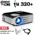 Thunder 320+