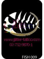 แบบลายปลา ขนาด 7 x 9.5 cm.