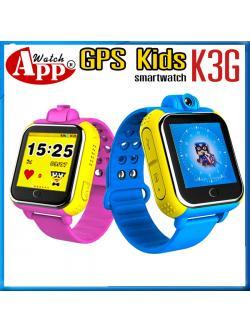GPS Tracker K3G