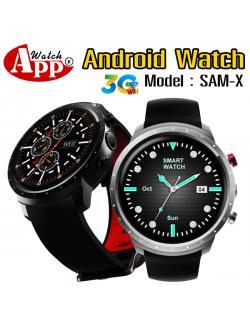 AppWatch SAM-X