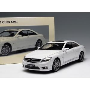Pre Order โมเดลรถ Benz CL63 AMG ขาว 1:18 รุ่นหายากสุดๆ มีโปรโมชั่น