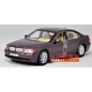 ขาย pre order โมเดลรถเหล็ก โมเดลรถยนต์ BMW 745i มี โปรโมชั่น