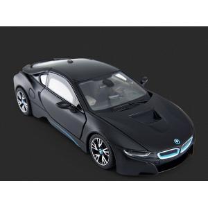 ขาย pre order โมเดลรถยนต์ BMW I8 1:24 งานหายาก มีโปรโมชั่น