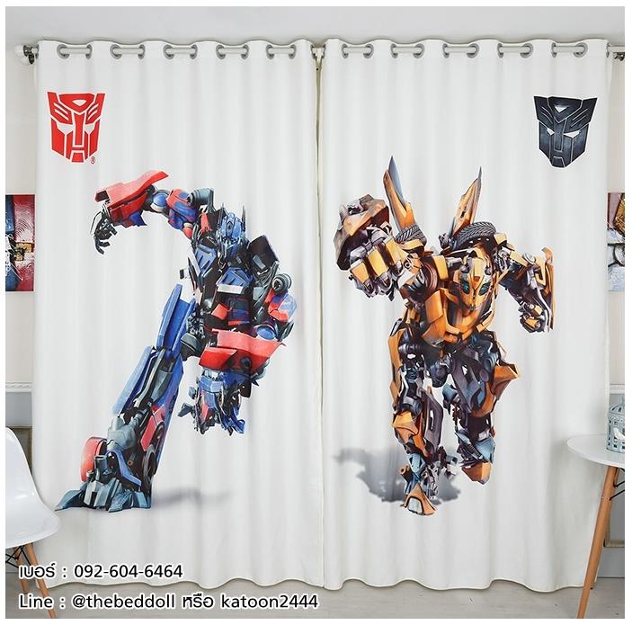 ผ้าม่าน ลายหุ่นยนต์ Transformers