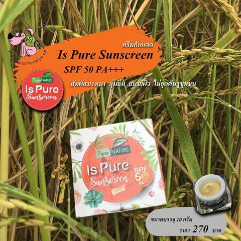 อีส เพียว กันแดดส้มจี๊ด Is Pure Sunscreen by Pure Nature