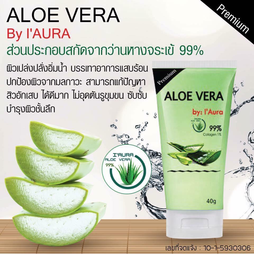 เจลว่านหางจระเข้ Aloe Vera 99% by I'Aura