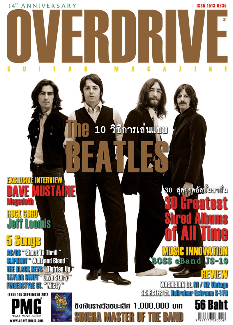 Overdrive Guitar Magazine Issue 165