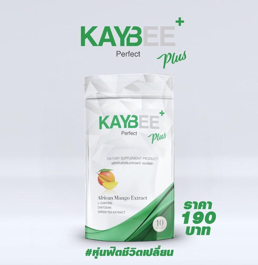 Kaybee Perfect Plus+ เคบีเพอร์เฟค พลัส (แบบซอง)