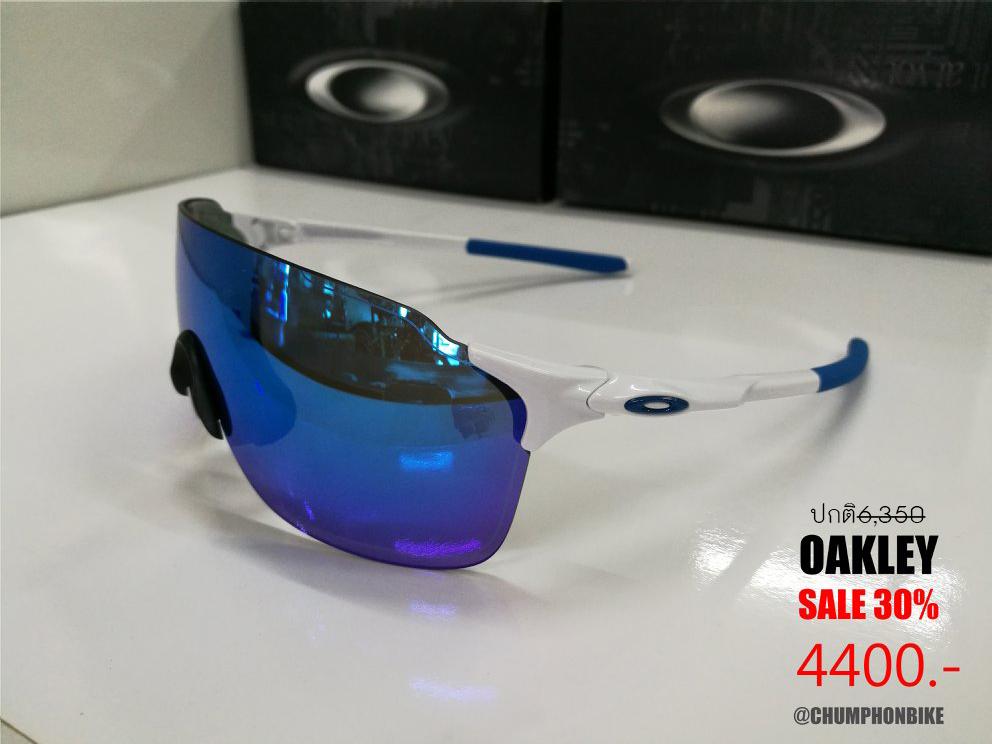 แว่นตา OAKLEY EVZERO Stride polished white