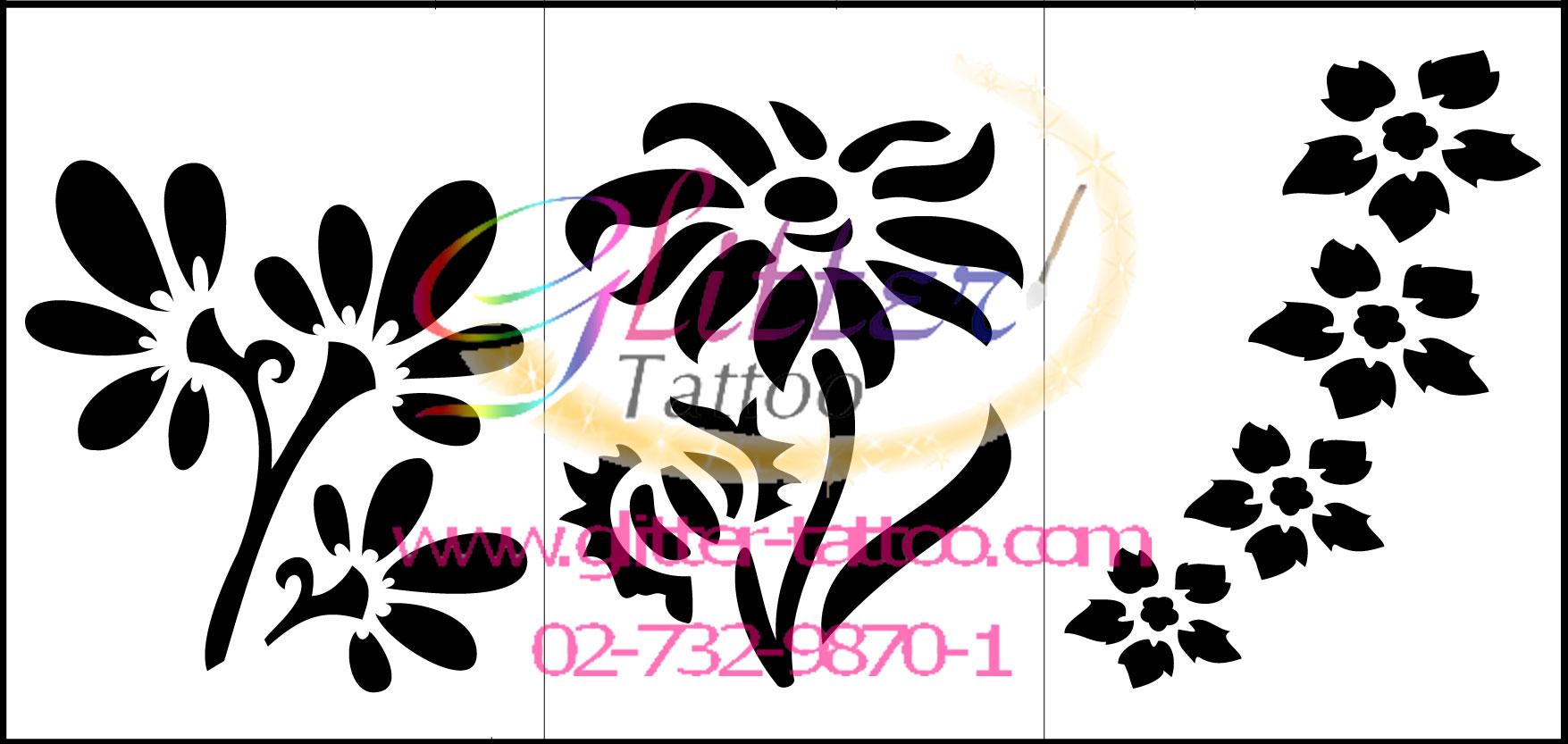 แบบลายดอกไม้ 2 (ชุด)
