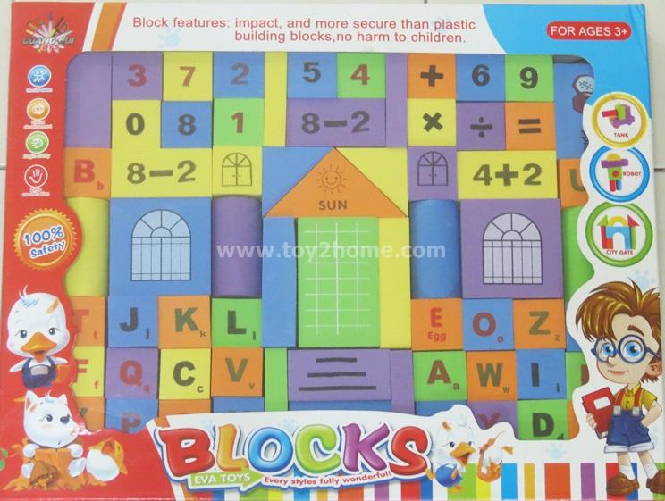 ตัวต่อโฟมเสริมปัญญากล่องใหญ่ (Security Building Blocks)