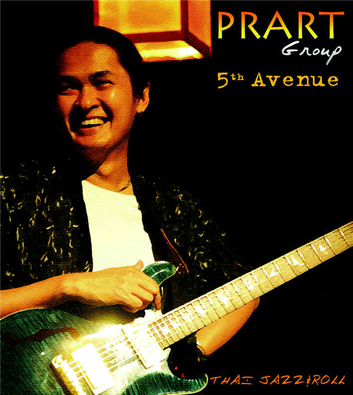 PRART GROUP - 5th Avenue (CD)
