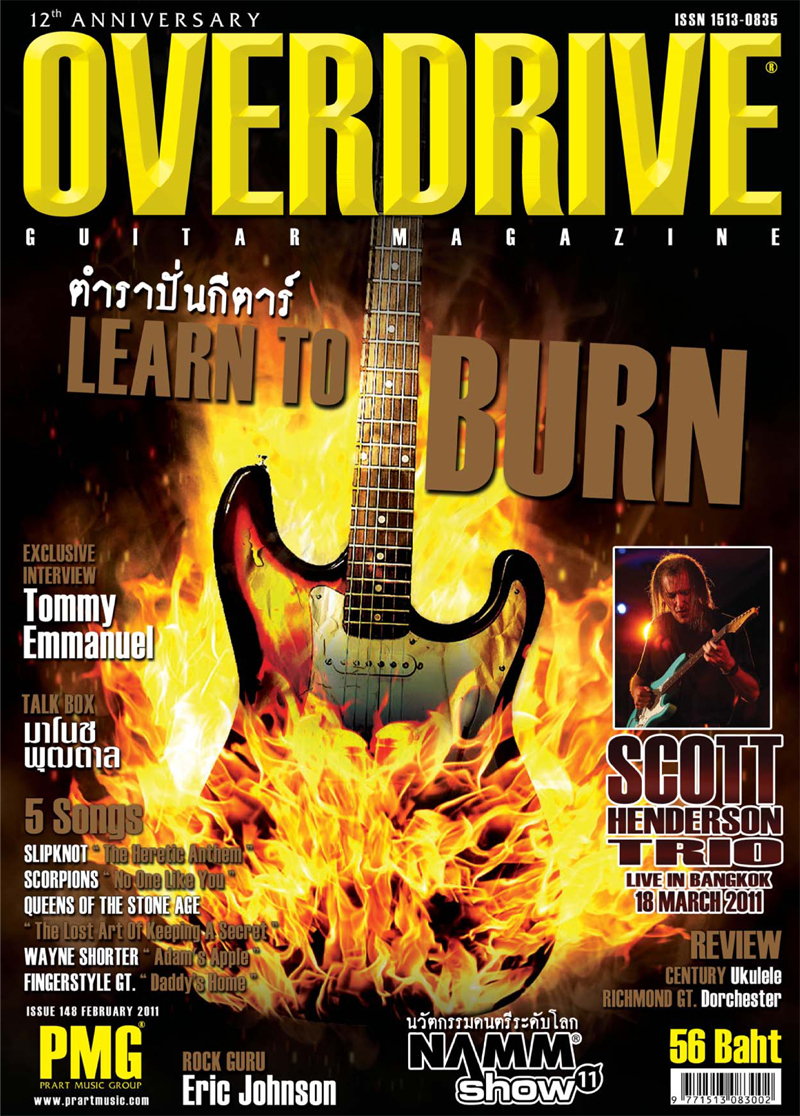 Overdrive Guitar Magazine Issue 148