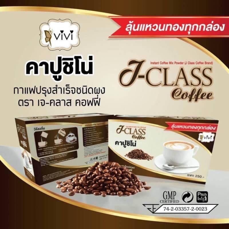 Vivi คาปูชิโน่ J-Class Coffee