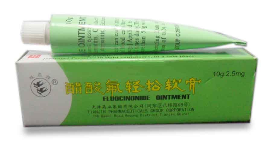 ครีมยาแก้แพ้ 12 หลอดเขียว ตรานกคู่ ของแท้ 10 กรัม FLUOCINONIDE OINTMENT (FROSTLIKE)