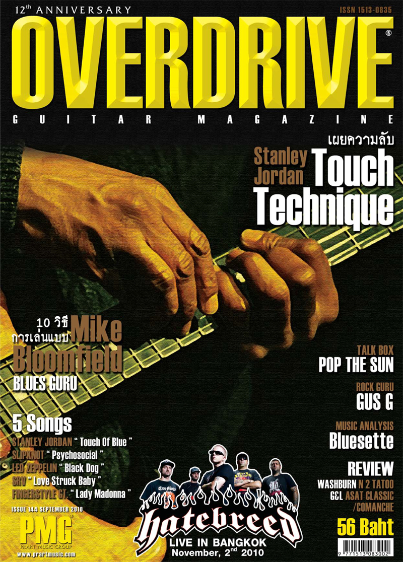 Overdrive Guitar Magazine Issue 144