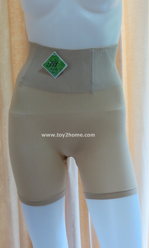 กางเกงขาสั้น แบบกระชับส่วนหน้าท้อง