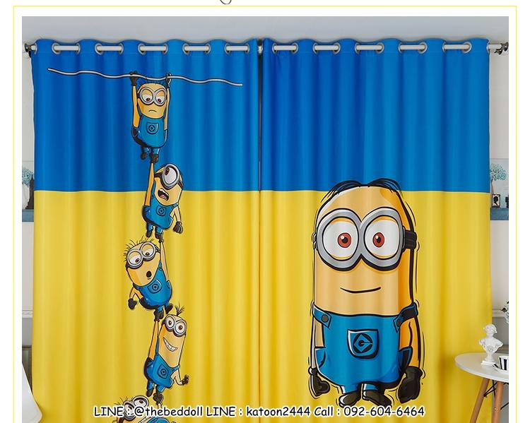 ผ้าม่าน ลายการ์ตูนมินเนี่ยน Minions สีเหลือง