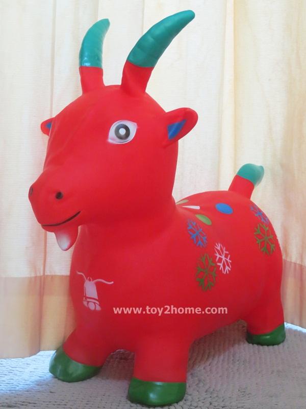 ตุ๊กตายางรูปสัตว์เด้งดึ๋ง รูปแพะแดง