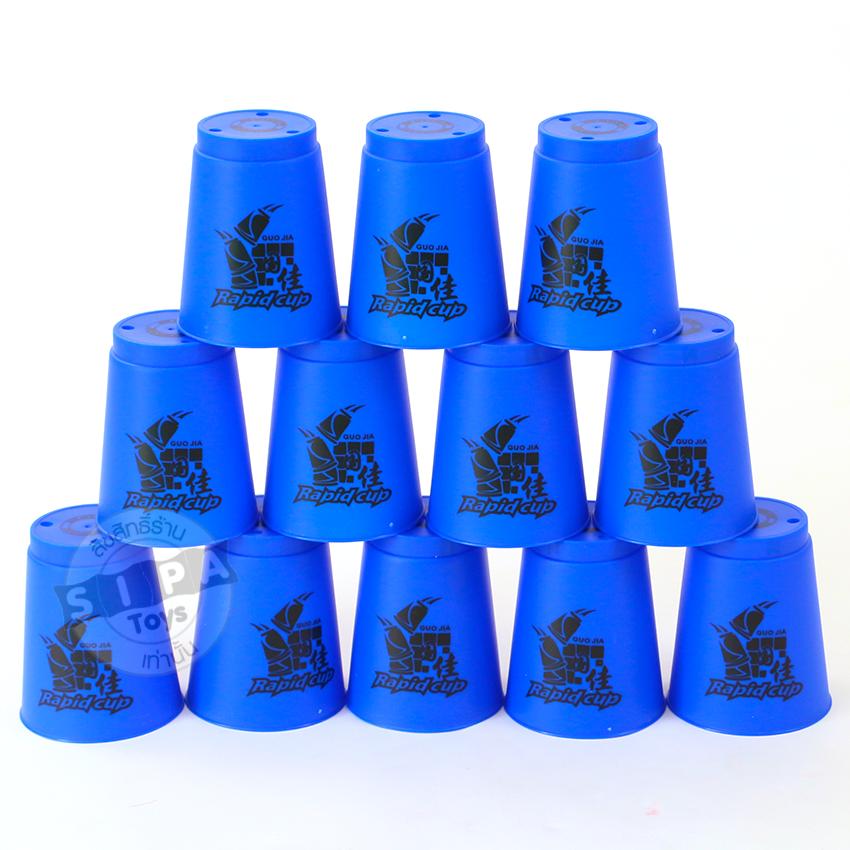 เกมส์เรียงถ้วยสีน้ำเงิน SPEED STACKS...ฟรีค่าจัดส่งค่ะ
