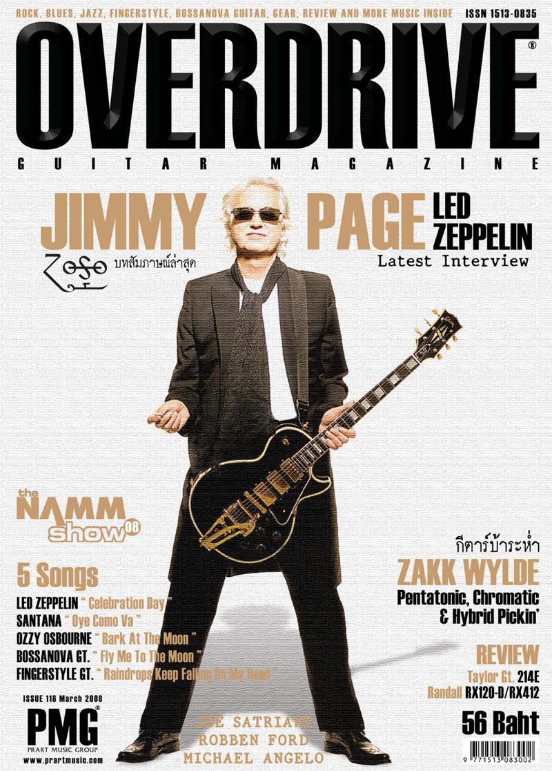 Overdrive Guitar Magazine Issue 116