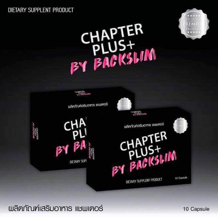 แชพเตอร์ พลัส Chapter Plus+ by BackSlim สูตรดื้อยา