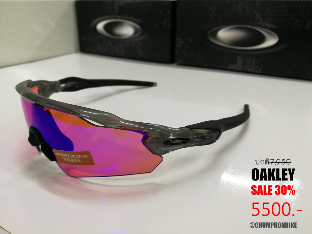 แว่นตา OAKLEY RadarEV polished grey ink