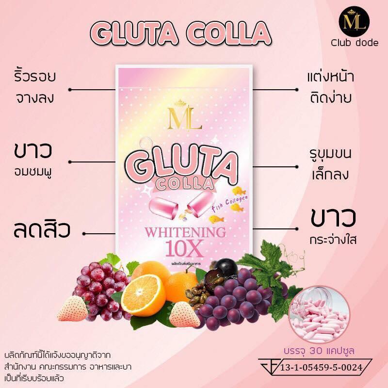 GLuta Colla by ML (กลูต้าคอลล่า)
