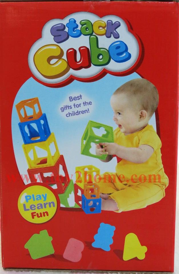 กล่องซ้อนสร้างสรรค์ (stack cube)