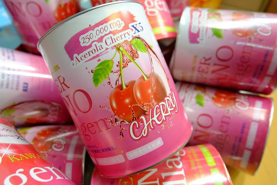 ขาย Super Nano Collagen Acerola Cherry x5 250,000 mg.
