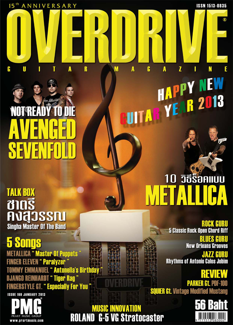 Overdrive Guitar Magazine Issue 169