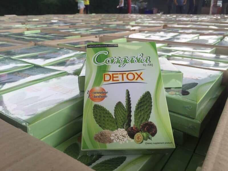 Congasia Detox By ABJ คองกาเซีย ดีท็อกซ์ อาหารเสริมลดน้ำหนัก