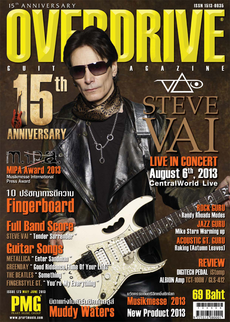 Overdrive Guitar Magazine Issue 173