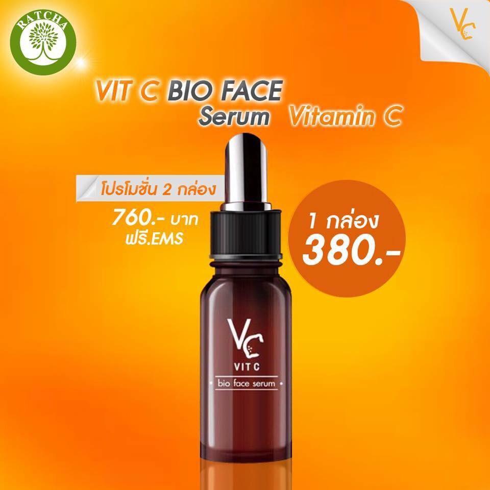 VC Vit C Bio Face Lotion 10ml.