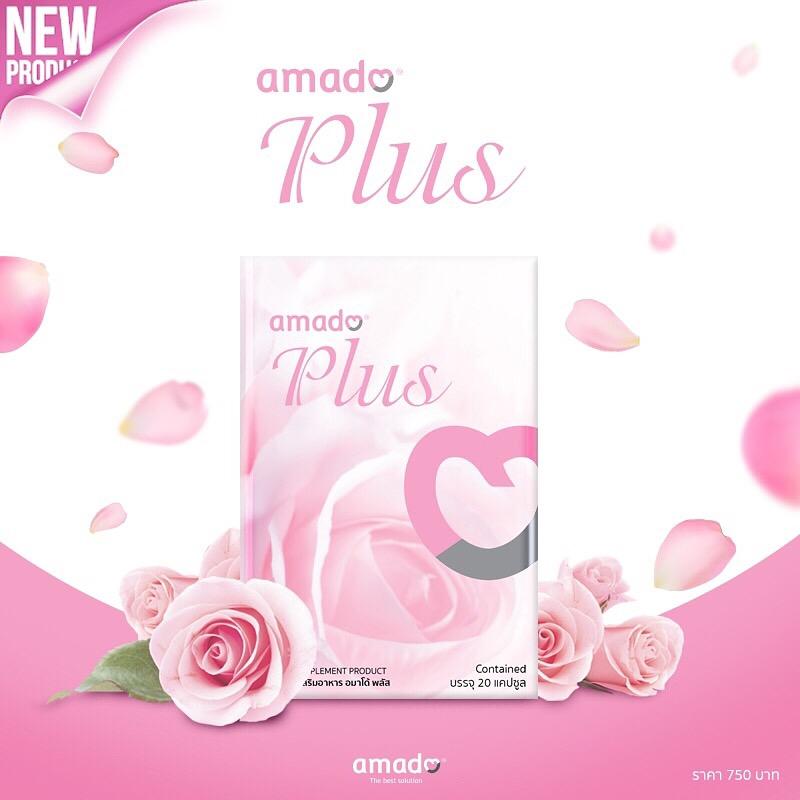 Amado Plus อมาโด้พลัส อาหารเสริมผู้หญิง