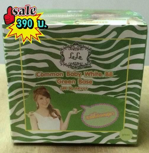 Lela Common Baby White BB Green Base SPF50 (ครีมเลล่าม้าลายเขียว)