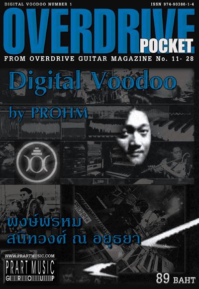 OVERDRIVE POCKET - DIGITAL VOODOO