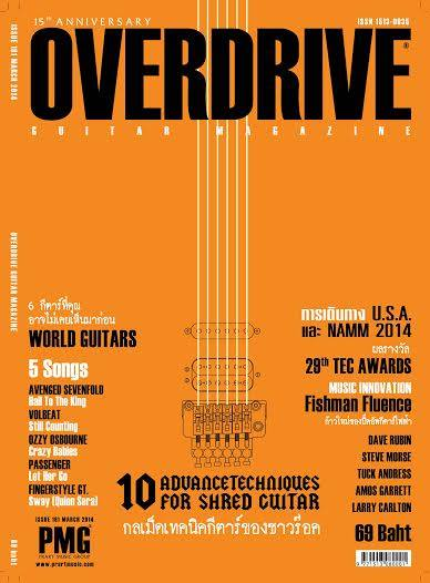 Overdrive Guitar Magazine Issue 181