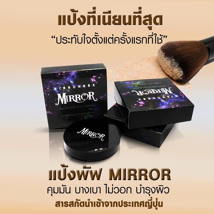 แป้งพัฟ Mirror มิเร่อ ปกปิดเรียบเนียน