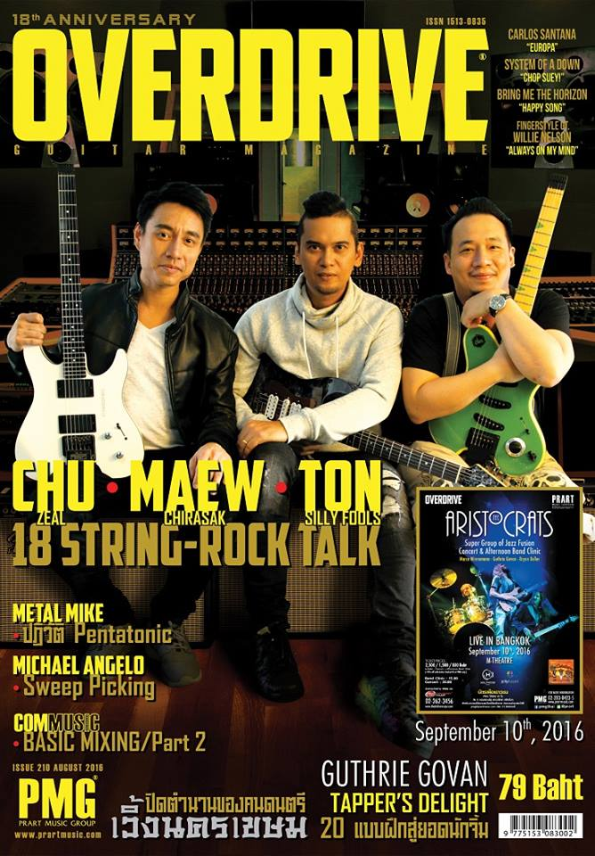 Overdrive Guitar Magazine issue 210