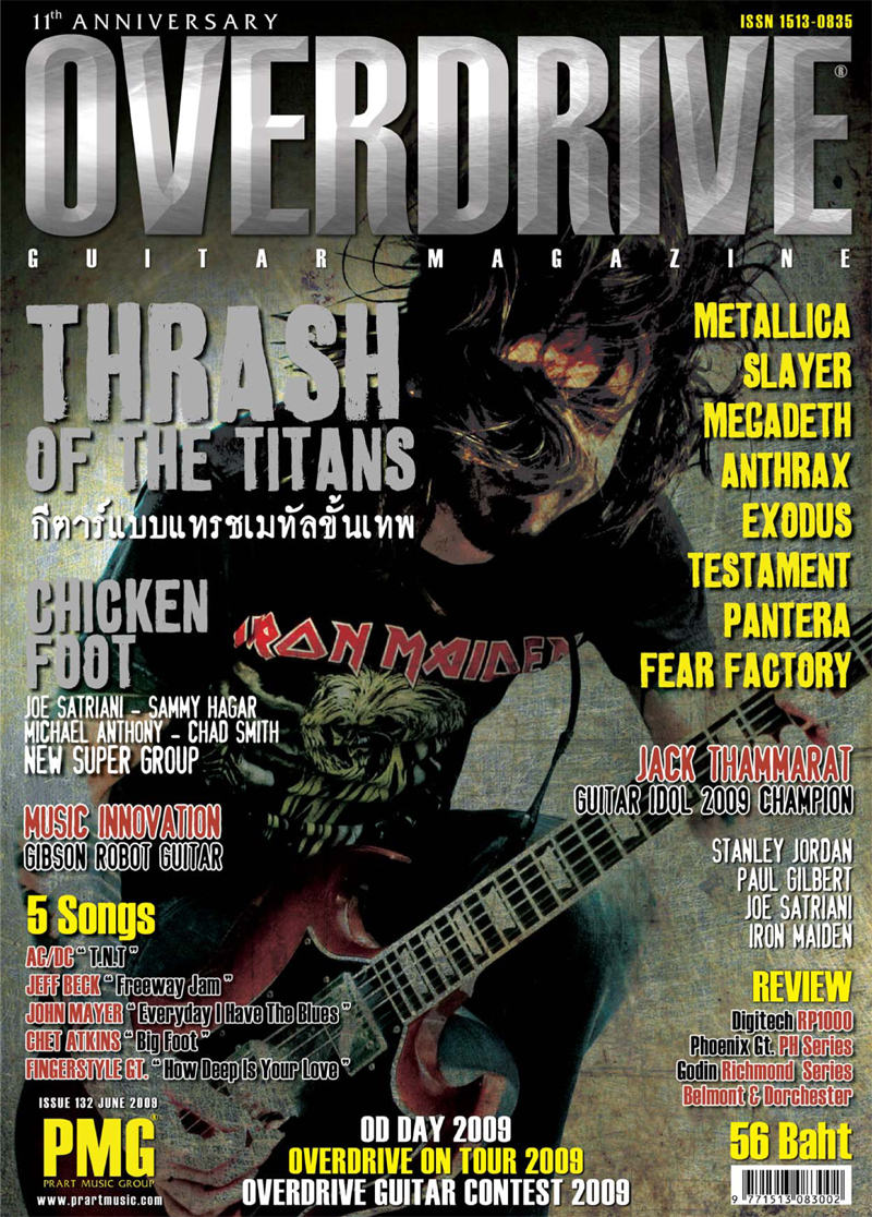Overdrive Guitar Magazine Issue 132