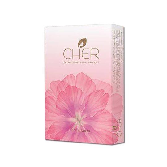 เฌอ HiBrid-X Cher อาหารเสริมสำหรับผู้หญิง อกฟู รูฟิต