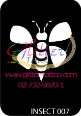 แบบลายแมลง ขนาด 7 X 9.5 cm.