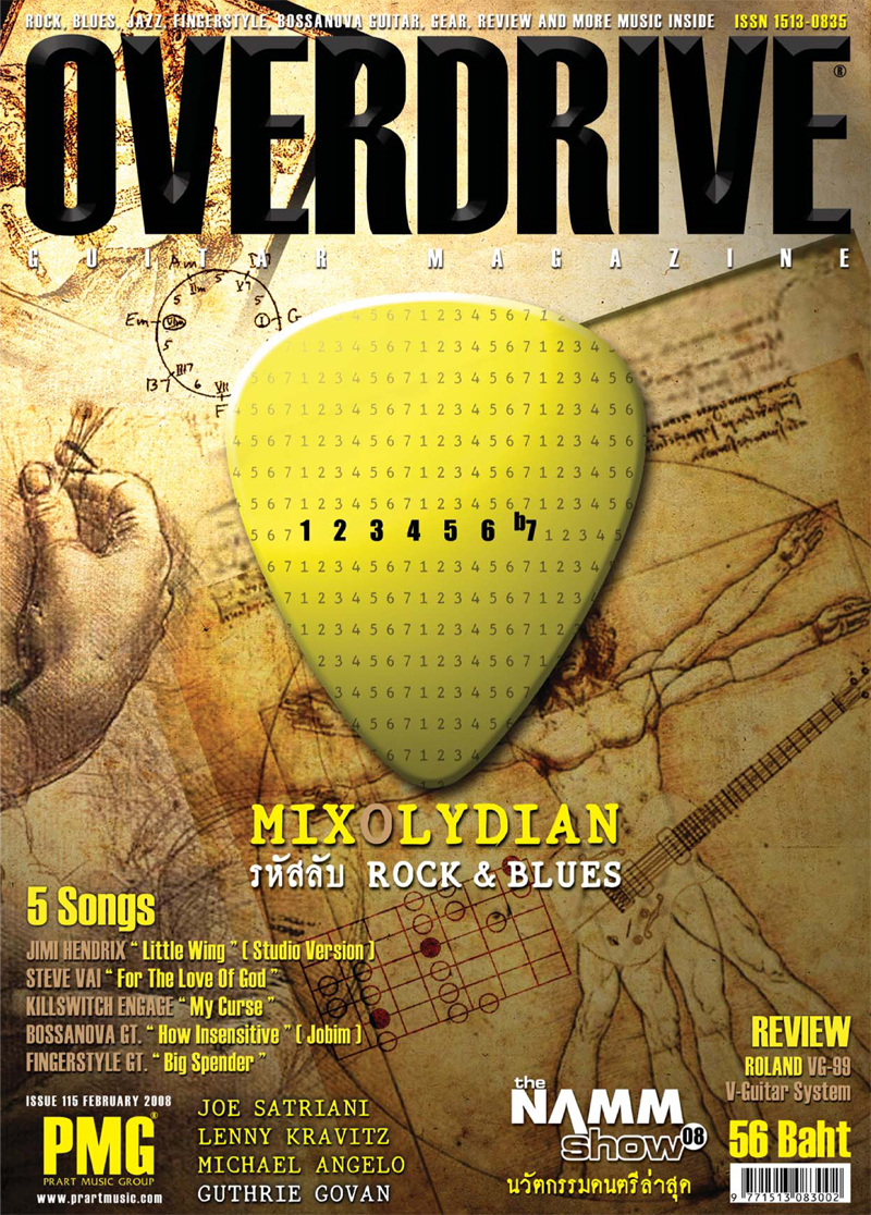 Overdrive Guitar Magazine Issue 115