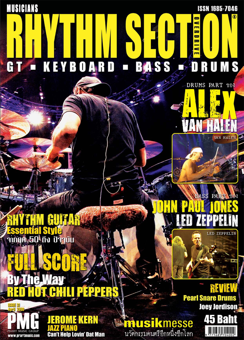 Rhythm Section Magazine Issue 31